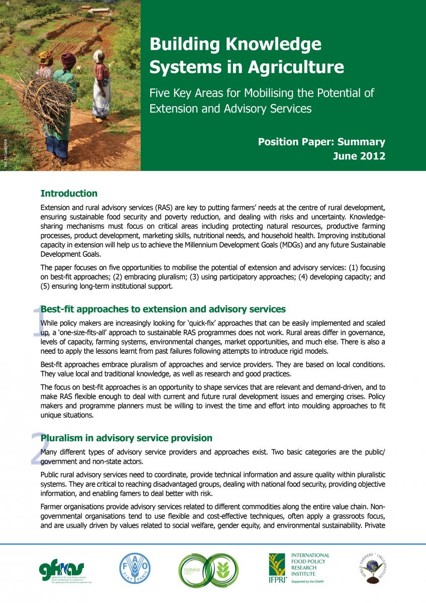 services organisation methodes